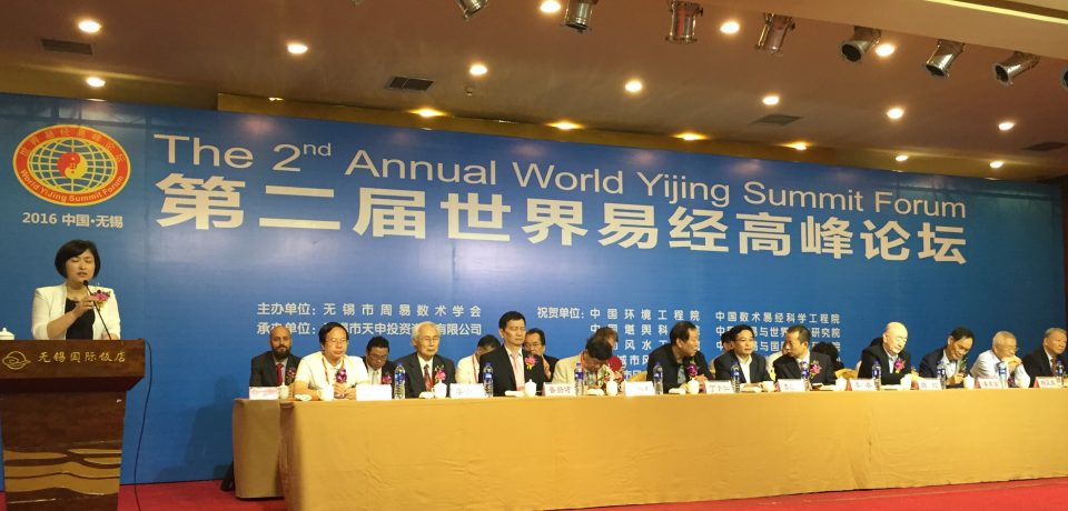 II Congreso Internacional I-Ching