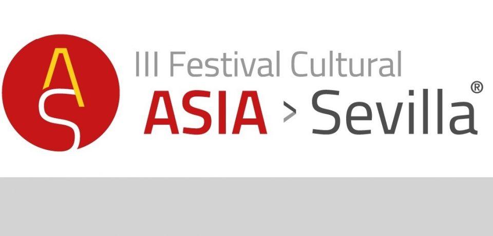 III Festival Cultural Asia Sevilla